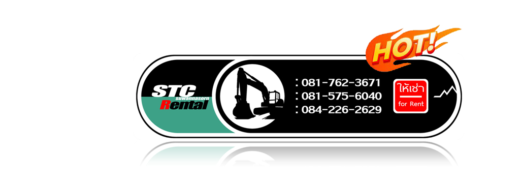 STC-Rental-hot-copy-1024x366